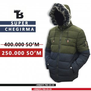 Kurtka - код 10505