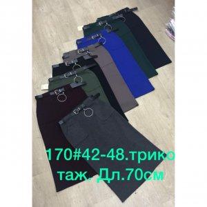 Yubki - код 16373