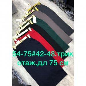 Yubki - код 16375
