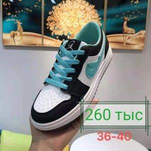 Обувь - код 17732