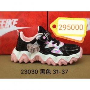 Обувь - код 17734