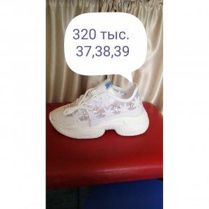 Обувь - код 17746