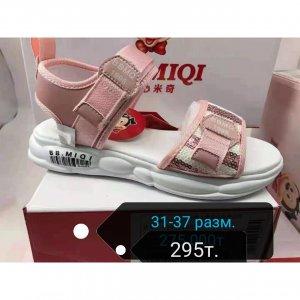 Обувь - код 17748