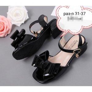 Обувь - код 17752