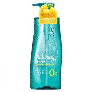 Bezsulfatniy shampun dlya povrejdyonnikh  volos s maslom olivi  kerasys - код 24088