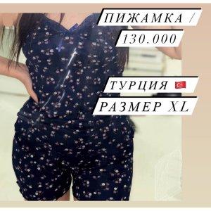 Pijamka - код 26500
