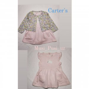 Боди платье - код 26571