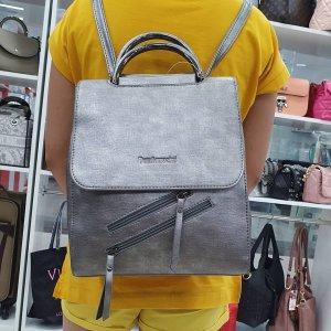 Сумка рюкзак - код 26595