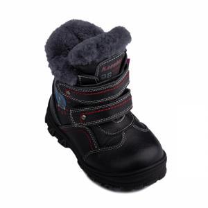 Ботинки Черные Кожа - код 2729