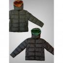 Куртка - код 33747