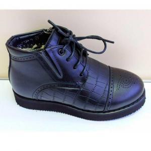 Ботинки Federico Boy