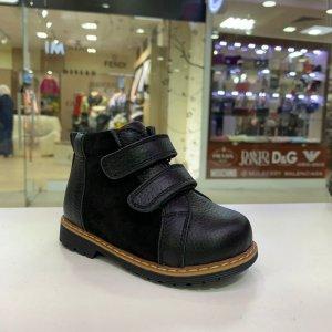 Ботинки на байке - код 7554