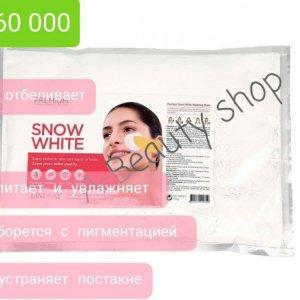 Альгинатная маска Snow white