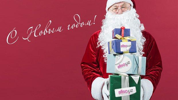 Выбираем подарки на Новый год с онлайн-магазином одежды и обуви allso.uz