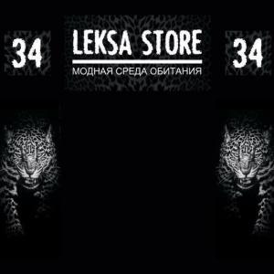 Leksa Store