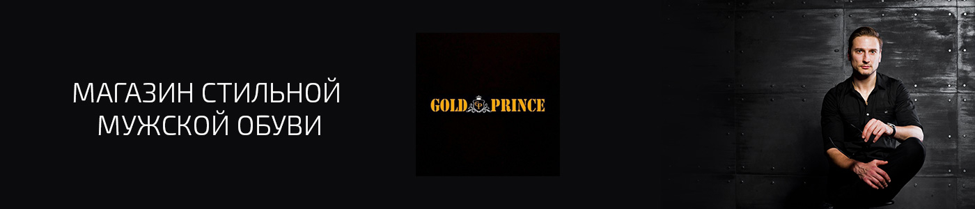 Gold Prince