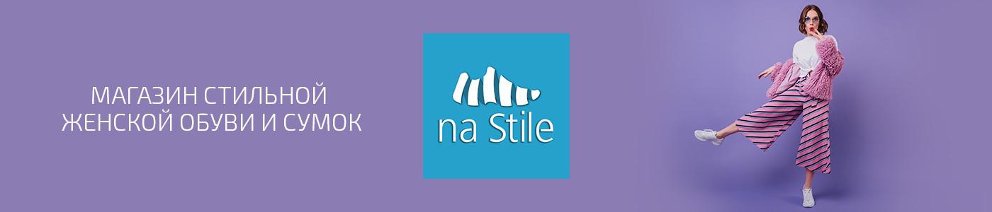 naStile