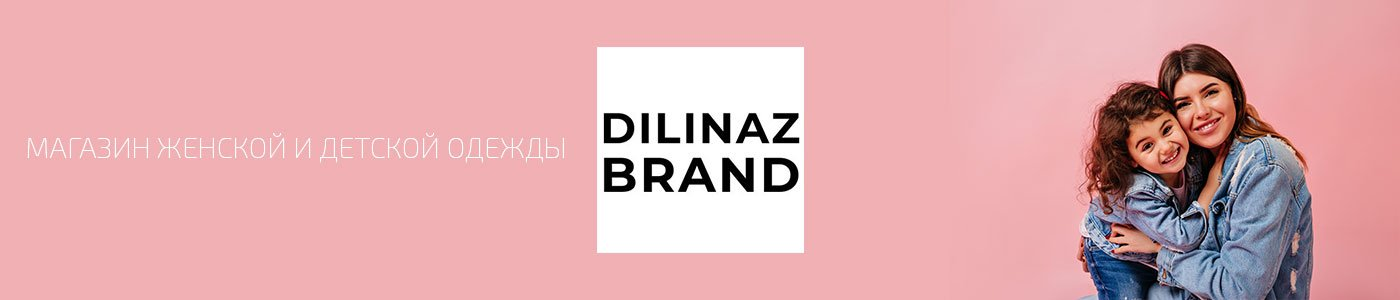 Dilinaz Brend