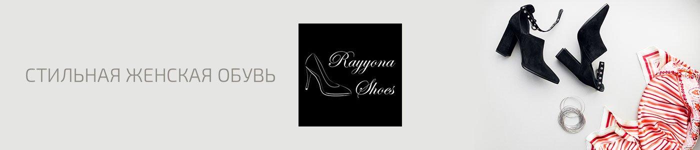 Rayyona Shoes