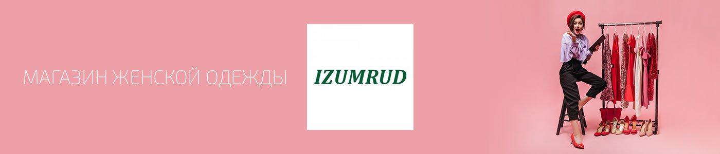 Izumrud