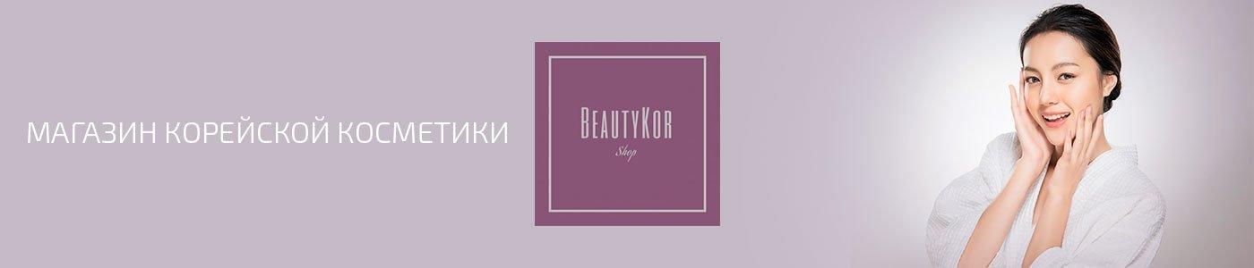 BeautyKor