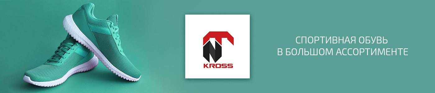 NT Kross