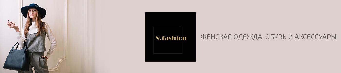 N.fashion