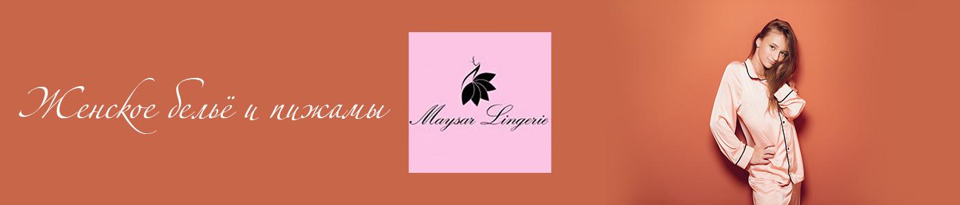 Maysar Lingerie